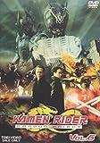 KAMEN RIDER DRAGON KNIGHT VOL.8 [DVD]