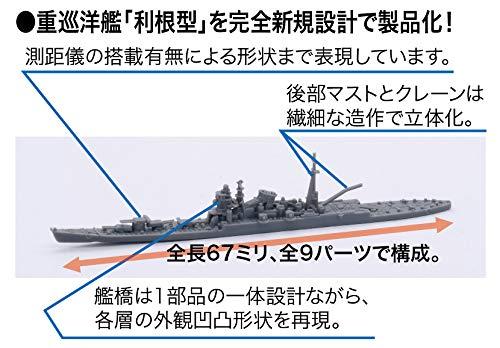 フジミ模型 1/3000 集める軍艦シリーズ No.13 真珠湾作戦 南雲機動部隊セット プラモデル 軍艦13