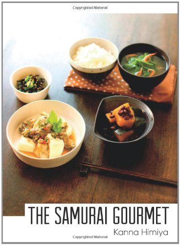 The Samurai Gourmet by Kanna Himiya