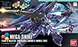 HGBF 1/144 one million Formula (MEGA-SHIKI) (Gundam Build Fighters Tri)