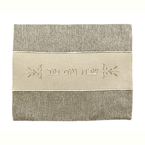 Quality Judaica Emanuel Challah Cover from Luxurious Woven Linen by Quality Judaica