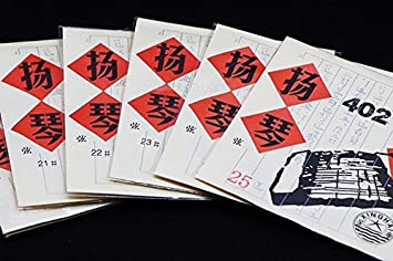 Classic Yangqin Strings #19 Professional 402 Yangqin Strings