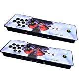 【2400 Games in 1】 Arcade Game Console Ultra
