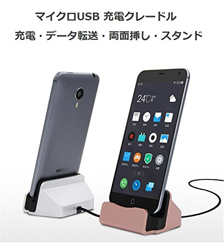 Desktop Dock Charging Charger Sync Cradle Station For Freetel Samurai Raijin