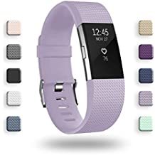 POY For Fitbit Charge 2 Bands, Classic & Special Edition Replacement bands for Fitbit Charge 2, Lavender Small