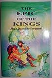 The Epic of the Kings, Abolqasem Ferdowsi, 1568590350