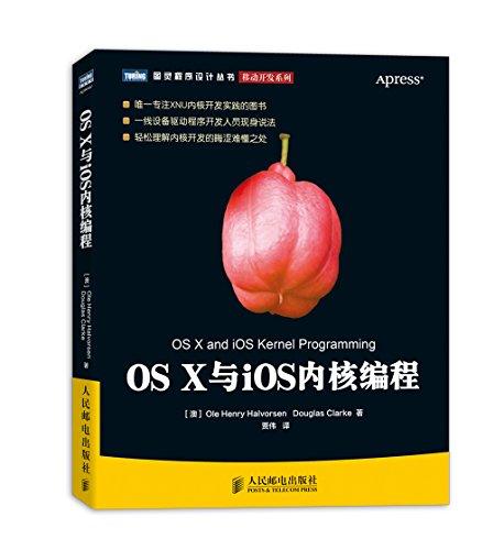 ios kernel programming - 4