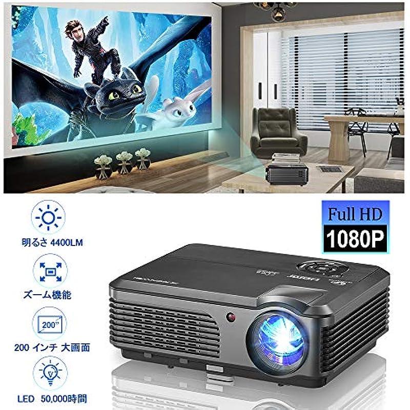 미니 프로젝터LED 소형 3200루멘 블루tooth WiFi 1080P대응 안방극장 가정 프로젝터