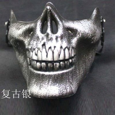 [Fashion Cosplay for Halloween Masquerade Carnival Party Prom Carnival Mask ( Skull Silver)] (Half Doll Half Zombie Costume)