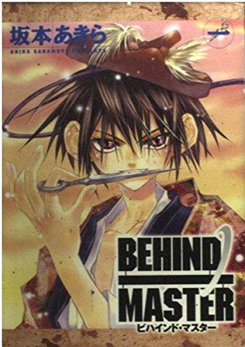 Behind master 1 (ガンガンWINGコミックス)の商品画像