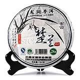 Yunnan Longrun Pu-erh Tea Cake-Chulan (Year 2007,Unfermented,357g)