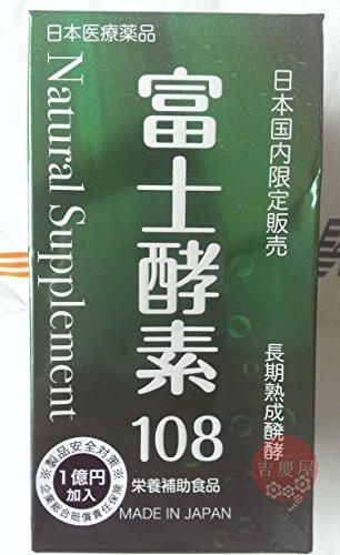 富士酵素108 【日本限定販売】 B00UREN0OC