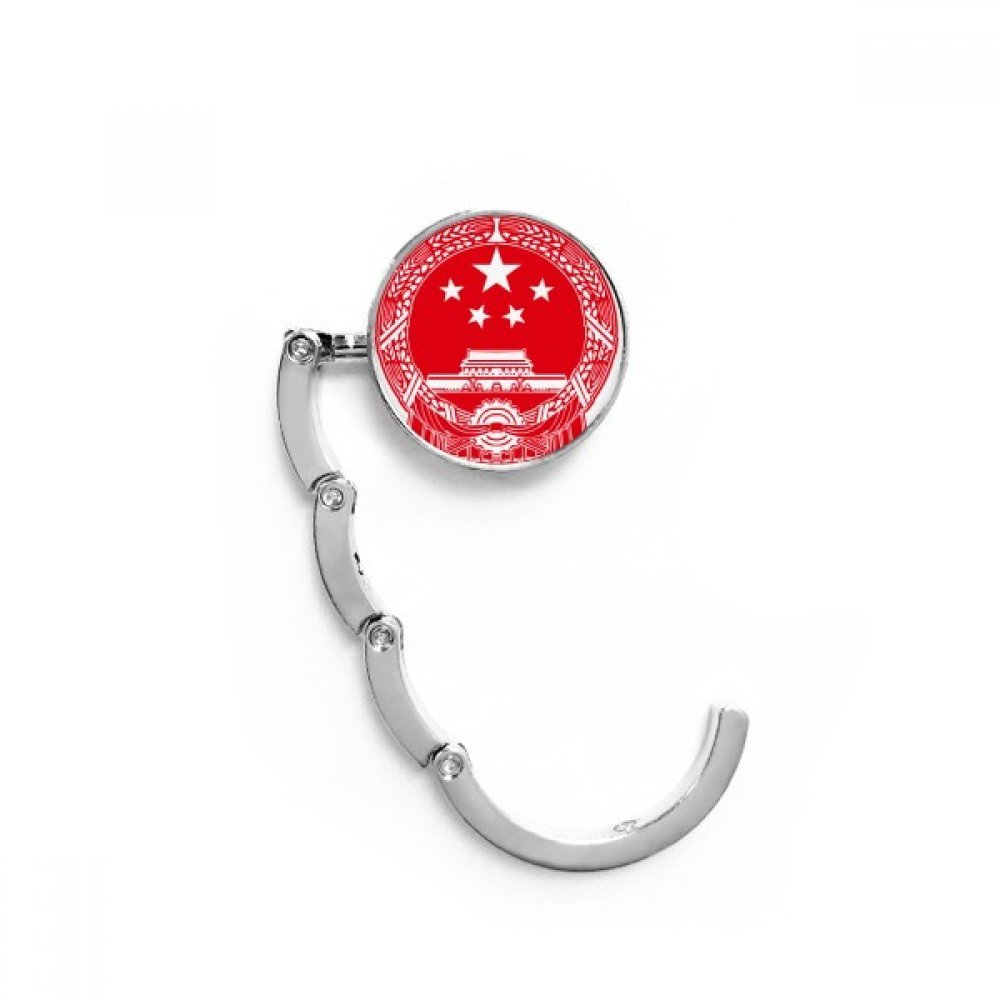 Chinese National Emblem Red Symbol Table Hook Folding Bag Desk Hanger Foldable Holder