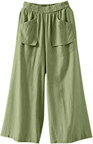 Mikey Store Women Pants Women Casual Loose Cotton and Linen Solid Color Trousers Home Pant
