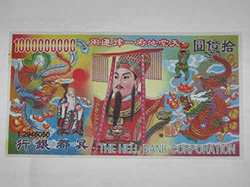 chinese-1000000000-dollars-hell-bank-note-the-hell-bank-corporation