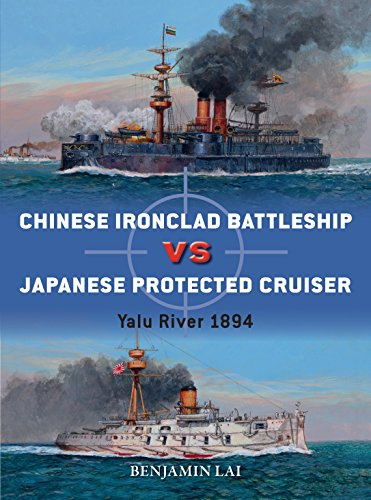 Chinese Ironclad Battleship vs Japanese Protected Cruiser: Yalu River 1894 (Duel)