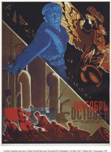 DISN110 Disney Classics Peter Pan Poster Glossy Finish Posters USA