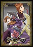 Umineko no Naku Koro ni Collector's Edition Note.9 [Regular Edition] [Blu-ray]