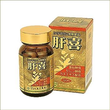 9375023f2416 肝 360粒 ナチュラルサプリメント 肝喜源