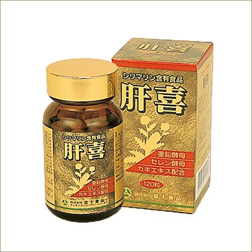 富士薬品 肝喜(かんき) 120粒入り B01889RVAQ