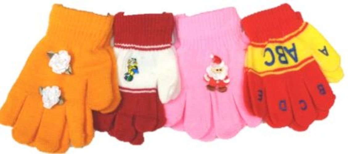 Four Pairs of One Size Magic Gloves for Toddlers for Ages 1-3 Years