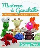 Muñecos De Ganchillo (El Libro De..)