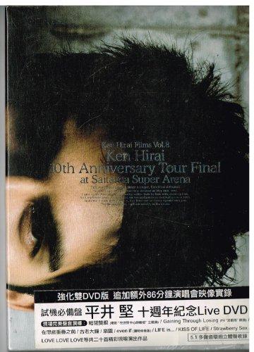 10th Anniversary Tour Final At Saitama S - Saitama Super Arena Shopping Results