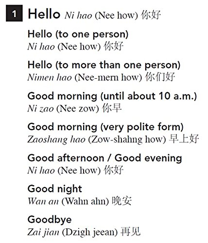instant chinese how to express 1 000 different ideas with just 100