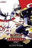 Kekkaishi 3-In-1: Volumes 1-2-3 (Shonen Sunday Manga) by Yellow Tanabe (3-May-2011) Paperback