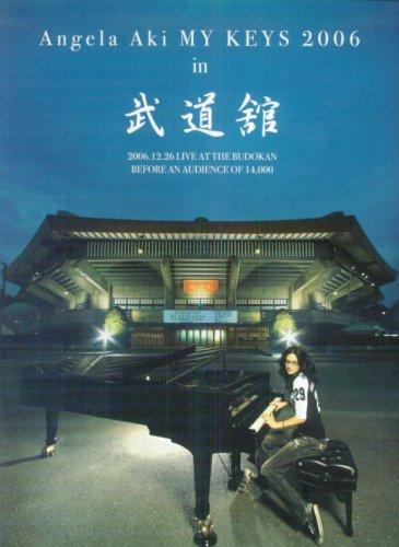 ピアノ弾き語り アンジェラアキ/Angela Aki MY KEYS 2006 in ...