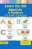 Learn Kurdish Alphabets & Numbers: Black & White Pictures & English Translations: Volume 1 (Kurdish for Kids)