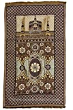 Full Size & Lightweight Islamic Prayer Mat Sajjada/Janamaz / Musalla For Sale