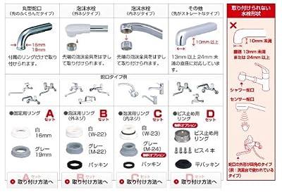 Type water purifier faucet cartridge plus pieces [1] Mitsubishi Rayon CLEANSUI CB073 CB073W-WT (Japan import)