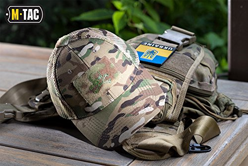 Operator Mesh Cap Multicam Military & Tactical Army Hat (War Trucker Hat)