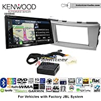 Volunteer Audio Kenwood Excelon DNX694S Double Din Radio Install Kit with GPS Navigation System Android Auto Apple CarPlay Fits 2007-2011 Toyota Camry with Amplified System (Silver)