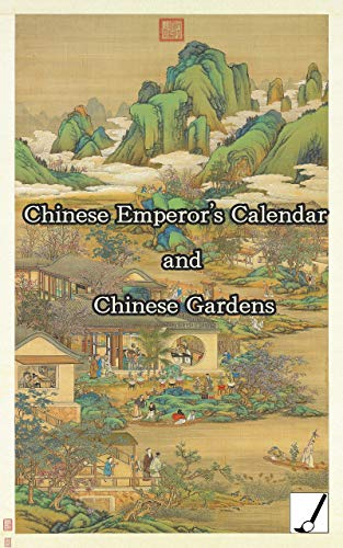 Chinese Emperor's Calendar and Chinese ()