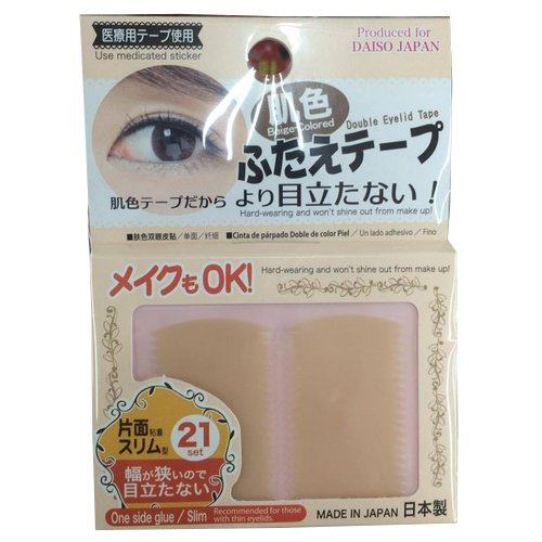 [Japan Import]Double Eyelid Tape [Slim Type Beige Color] 21 pairs x 3 packs