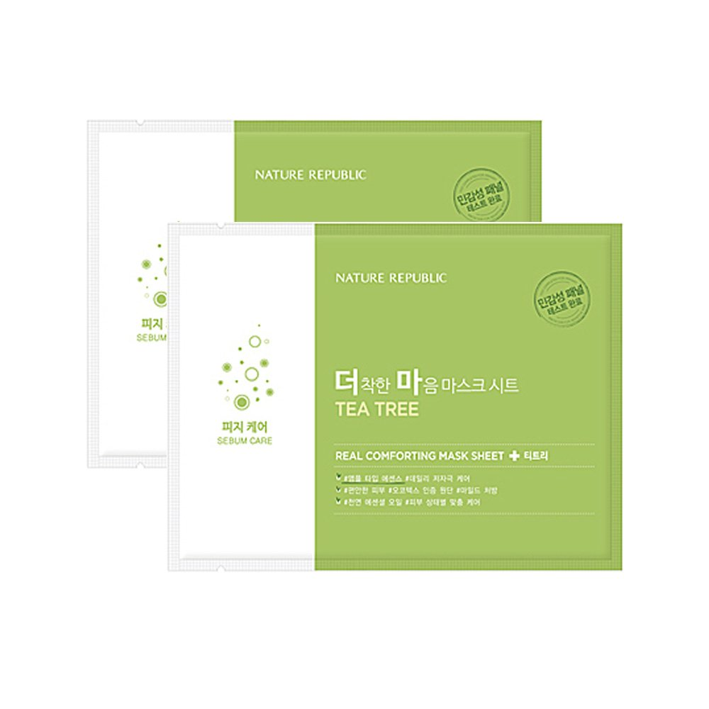 Nature Republic Real Comforting Mask Sheet, 2 Sheet (Tea Tree_Ampoule Type)