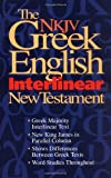 The NKJV Greek-English Interlinear New Testament, , 0840783574