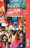 Taiwan (Bradt Travel Guide. Taiwan)