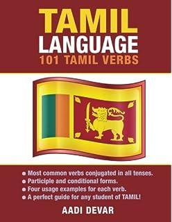 ENGLISH-ENGLISH-TAMIL DICTIONARY (Multilingual Edition): V