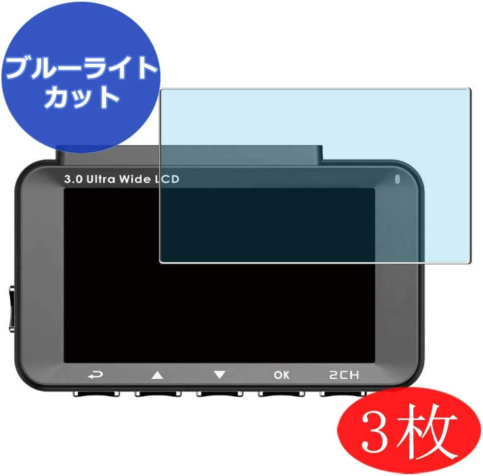 【3 Pack】 Synvy Anti Blue Light Screen Protector for HP f870g Screen Film Protective Protectors [Not Tempered Glass]