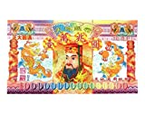 ValuedTrade Joss Paper Hell Bank Note $10,000,000,000,000,000 17.2 Inches x 9.8 Inches Assorted