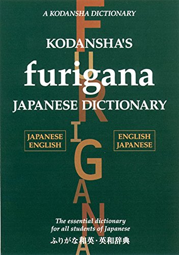Pdf kodansha s furigana japanese dictionary kodansha dictionaries download kodansha s furigana japanese dictionary kodansha dictionaries in pdf and epub formats for free also available for mobi and docx read kodansha s fandeluxe Gallery