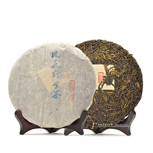 The Spice Lab No. 122 - Fengqing Wild Tree Yesheng Raw Pu-erh Tea Cake by The Spice Lab