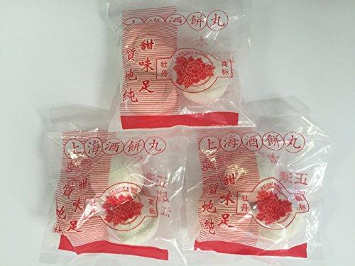Shanghai Yeast Balls - Chinese Rice Wine Starter - 3 Balls - Per Bags (3 Pack)