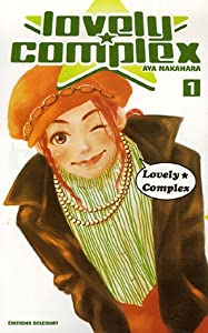 vignette de 'Lovely complex n° 1 (Aya Nakahara)'