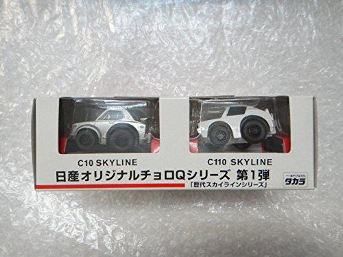 チョロQ C10 スカイライン(シルバー)&C110 スカイライン(ホワイト) 2台セット 日産オリジナルチョロQシリーズ第1弾 レッドステージ