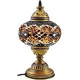New* BOSPHORUS Stunning Handmade Turkish Moroccan Mosaic Glass Table Desk Bedside Lamp Light with Bronze Base (Brown)