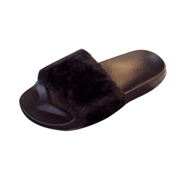 SOMESUN Hausschuhe Damen Slip On Slides Flauschige Faux Pelz Flache Pantoffel Flip Flop Sandale (37 EU, schwarz)